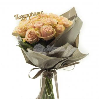 Букет из 21 розы с Топпером